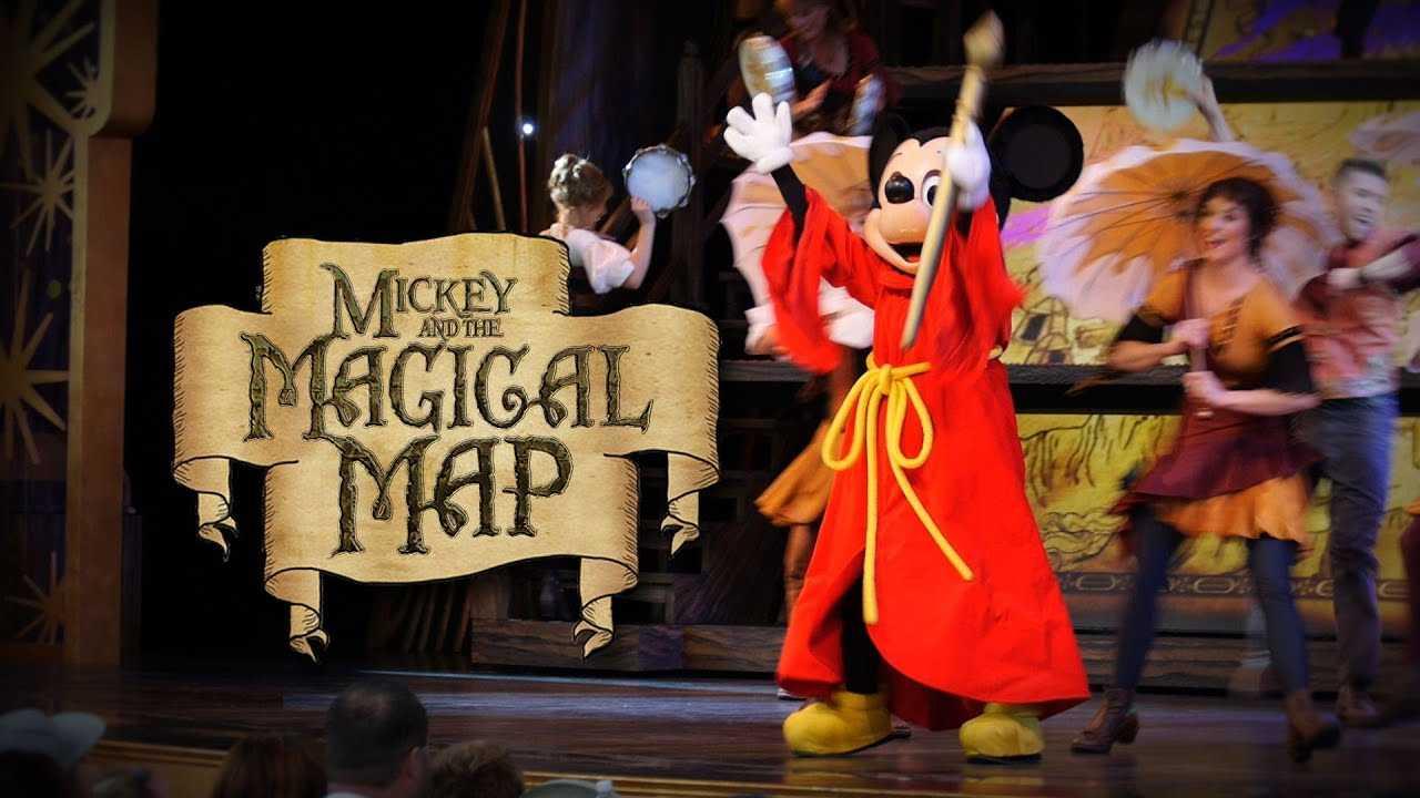 Massive Fail for Sound at Disneyland